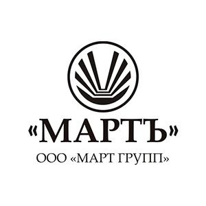 Мартъ Групп