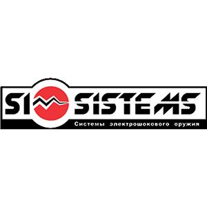SI-SISTEMS