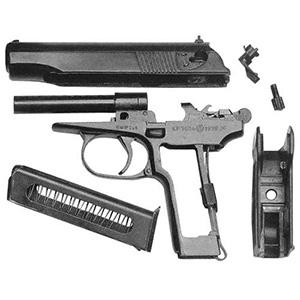 Запчасти для пистолета