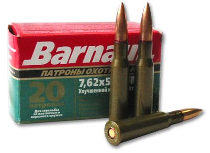 Патрон для нарезного оружия БПЗ (7,62х54)