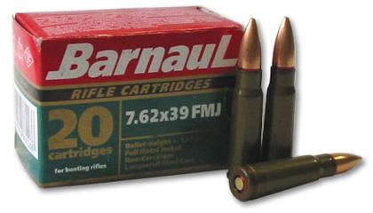 Патрон для нарезного оружия БПЗ (7,62х39)