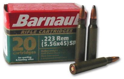 Патрон для нарезного оружия БПЗ (.223 Rem.)
