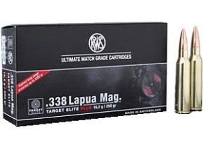 Патрон для нарезного оружия RWS (.338 Lapua Mag.)